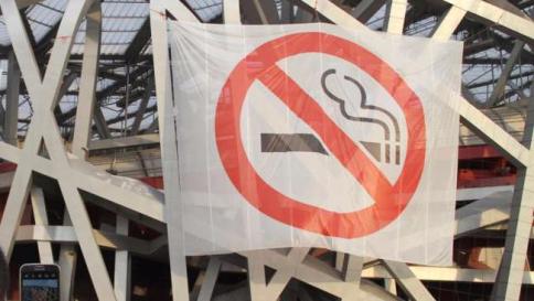 Fumo, arrivano nuove norme e divietiMozziconi a terra, multe fino a 300 €
