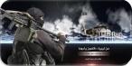 Minacce Isis a Roma, spunta <br>la bandiera nera sul Colosseo