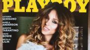 Vittoria Schisano nuda su Playboy