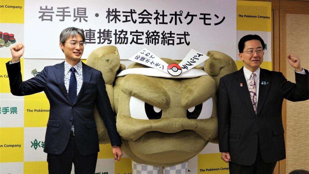 Giappone, il Pokémon Geodude diventa ambasciatore del turismo